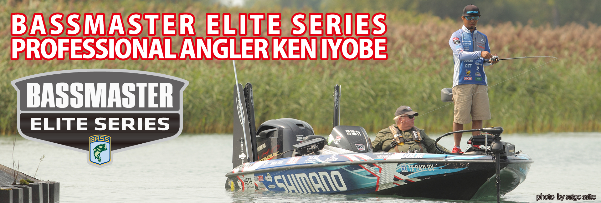 PROFESSIONAL ANGLER KEN IYOBE OFFICIAL SITE